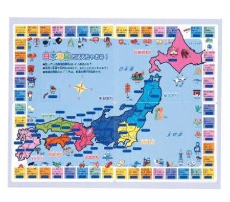 玩具楽しく遊べるお風呂のおもちゃお風呂知育おふろシール日本地図おぼえちゃおう 〈玩具おもちゃ子供向けおもちゃこども用子ども幼児男