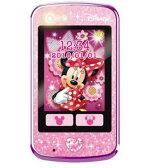 玩具 楽しく遊べるおもちゃ ディズニーキャラクター Magical Pod マジカルポッド ピンク 〈子供用玩具 子ども こどものおもちゃ 幼児 女の子向け スマートフォン スマホトイ ゲーム 電話 Disney 通販〉