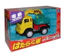 トラックコレクション カーコレクション 趣味の玩具・模型 たのしいおもちゃたち ハイメカシリーズ は...