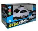乗用車コレクション カーコレクション 趣味の玩具・模型 たのしいおもちゃたち ハイメカシリーズ イソ...