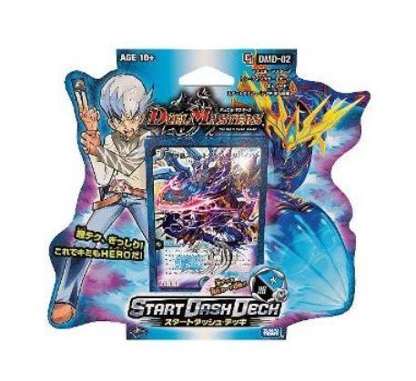 トレーディングカード・テレカ, トレーディングカードゲーム  DMD-02 DM Duel Masters