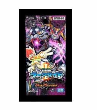 トレーディングカード・テレカ, トレーディングカードゲーム  DMR02 TCG 1 2 DM Duel Masters
