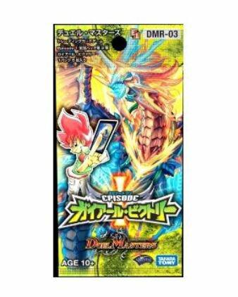 トレーディングカード・テレカ, トレーディングカードゲーム  DMR03 DM 1 3 DM Duel Masters