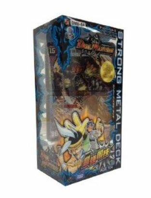 トレーディングカード・テレカ, トレーディングカードゲーム  DMD-04 TCG DM Duel Masters