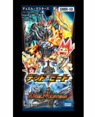 トレーディングカード・テレカ, トレーディングカードゲーム  DMR-10 DM 3 2 DM Duel Masters