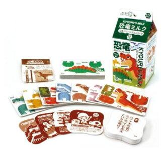 玩玩具內在有趣玩具來玩,好玩的! 裝飾的可愛! 大套的恐龍! 恐龍牛奶 3D 紙拼圖 & 撲克牌 q 兒童玩具兒童玩具幼兒 karuta karuta 另外 s 多卡遊戲益智玩具商店嗎?