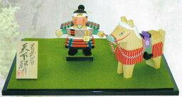 送料無料 南雲作 五月人形 伊予一刀彫り 【若武者 天下取り】 〈5月人形出し飾り お節句飾り 端午の節句 初節句祝い 子供の日 五月五日 5月5日記念日 お節句通販〉