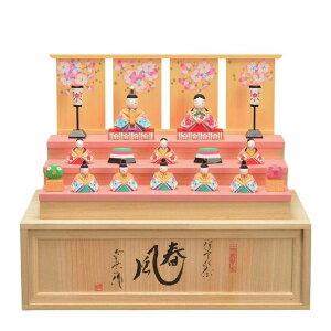 شحن مجاني Nagumo هينا دمية Iyo السيف نحت 10 قطعة تخزين طاولة خشبية ثلاثة مستويات الديكور [نسيم الربيع]