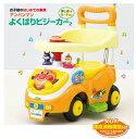 玩具 楽しく遊べるおもちゃ お子様のはじめての乗用 それいけ...