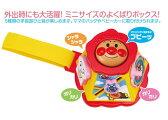 玩具 楽しく遊べるおもちゃ・ベビー向けおもちゃ それいけ!アンパンマン よくばりボックスミニ 取り付けできるベルト付き 〈子供用 子ども 幼児用 赤ちゃん用 あかちゃん 乳児 ベビーグッズ 指先遊び 知育玩具〉