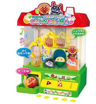玩具 楽しく遊べるおもちゃ・ゲーム それいけ!アンパンマン アンパンマン NEWわくわくどきどきクレーンキャッチャーゲーム 〈UFOキャッチャー あんぱんまん ばいきんまん カプセルキャッチャー ユーフォーキャッチャー クレーンゲーム キャラクター〉