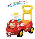 乗用玩具 乗り物のおもちゃ NEW アンパンマン 乗用足けり...