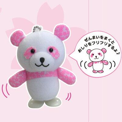 踊る!フリフリさくらパンダ マスコットアクセサリー ぬいぐるみ 〈動物の縫いぐるみ どうぶつ ぱんだ 玩具 おもちゃ キーホルダーとしても使えます。 プレゼント・ギフト・贈り物にもおススメです☆ 通販〉