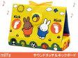 楽しく学習! 知育玩具 おもちゃ アポロ社 ミッフィー サウンドタッチ&キックボード Miffy 〈赤ちゃんのおもちゃ 乳児 幼児〉