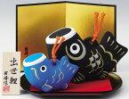 陶器製 福鈴・土鈴 五月人形 5月人形 鯉幟 鯉のぼり 端午の節句 子供の日 5月5日 真鯉と子鯉 お父さん黒鯉と子供青鯉 父子親子福鈴こいのぼり お屏風・台・赤布・木札付きです。
