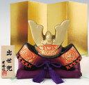 陶器製 五月人形 兜飾り かぶと 端午の節句 古来より高貴な色と...