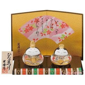 دمى كريستال مصنوعة من زجاج أكيمين هيان الزجاجي Maro Hina prince decoration Heian Hina doll decoration يتم تضمين صينية وشاشة قابلة للطي ولوحة خشبية.