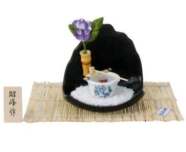 陶器製 夏ものがたり 涼風のおくりもの 窯変衝立蹲踞セット ようへんついたてつくばいセット 〈夏物語 蹲踞つい立て 日本文化 伝統品 陶器の置物 和風置物 和のインテリア 見た目でクールビズ♪ 海外・外国へのプレゼント・贈り物にもお勧めです!〉