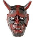 【ロングセラー】 陶器製 能面 吉祥面 【般若・はんにゃ】(小) Noh mask 〈海外・外国へのお土産・プレゼントにも人気です。 和のインテリア 外国人おみやげ 日本のおみやげ 日本の伝統品 お面 のうめん おめん 通販〉