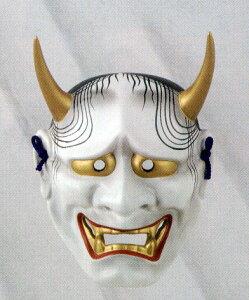 陶器製 能面 吉祥面 【般若・はんにゃ】 Noh mask 〈海外・外国へのお土産・プレゼントに...
