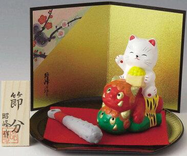 開運招福の縁起物! 陶器製 四季の行事 節分 豆まき招き猫と鬼 ネコの鬼退治 台・木札・屏風付きです。 〈陶器の置物・インテリア 日本の伝統行事 四季の行事 まねきねことオニ 通販〉