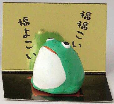 開運の縁起物! 陶器製 超ミニ福招き蛙・カエル 福福こいこい、福よこい! 〈日本の伝統品 陶器の置物 動物の置物 和風 和のインテリア かえる 海外旅行・外国旅行・外国人へのお土産・おみやげ・贈り物・ギフト・プレゼントにもおススメです。〉