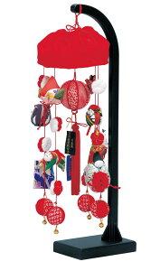 送料無料 平安豊久 桃の節句のつるし飾り(雛の吊るし飾り・ひなのつるし飾り・さげもん・傘福・つ…
