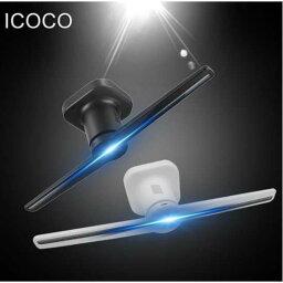 LED ホログラフィック プロジェクター ポータブルホログラムプレーヤー ホログラムプロジェクター 3D【領収発行可】