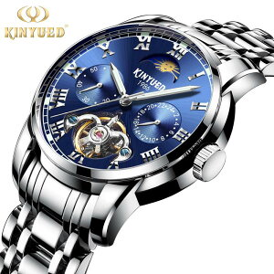 腕時計 メンズ KINYUED 海外ブランド 高級 自動巻き ムーンフェイズ トゥールビヨン ステンレス ブルー&シルバー