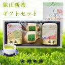 お茶 ギフト 狭山茶 新茶 【50g×2・焼き菓子×2/KI