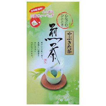 やぶきた茶煎茶 よく出る三角ティーバッグ東京都 小平市【狭山茶問屋 鈴木園】