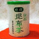 Tokusen-konbucha