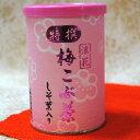 Tokusen-umekobucha