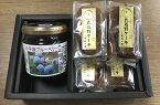 コダイラブランド ぶるベー NHK めざせグルメスターで紹介されました。国産 東京産 小平産 ブルーベリージャム ブルーベリーパウンドケーキ 詰合せ お土産 送料無料