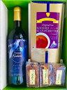 【ギフト好適品】コダイラブランド認定商品高級ワインと紅茶のセット ワイン 紅茶 プレゼント 内祝い 贈り物に
