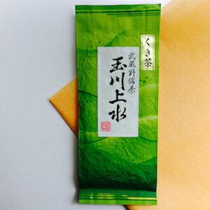 銘茶 玉川上水(茎茶)100g 東京都 小平市【狭山茶問屋 鈴木園】