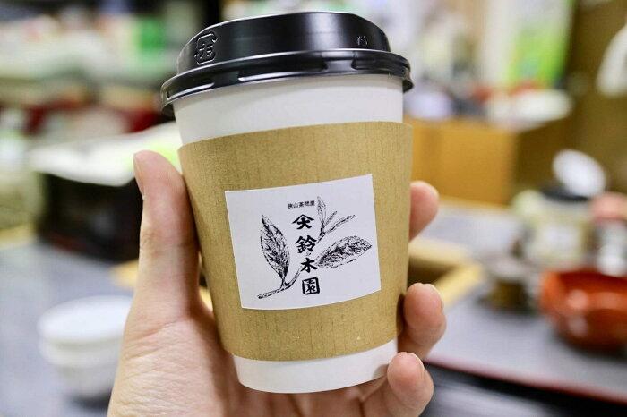 狭山茶 パーティー テイクアウト日本茶