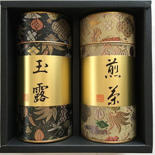 お歳暮 お年賀 玉露・特上煎茶セット C-752茶問屋 鈴木園 【...