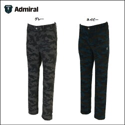 【送料無料】【Admiral/アドミラルゴルフ】カモフラージュストレートパンツメンズウェアADMA6w3