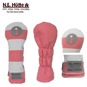 【N.E.Hutte/エヌイー ヒュッテ】ドライバーカバー ヘッドカバー日本製帆布キャンバスシリーズピンク/ホワイト