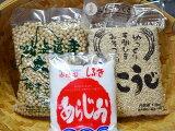 【11月02日(土)以降のお届け】手作り味噌セット(玄米味噌/5キロ出来上がり