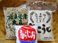 【2016年01月16日(土)以降のお届け】手作り味噌セット(米味噌)/5キロ出来上がり