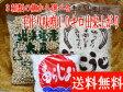 【04月08日(土)以降のお届け】選べる手作り味噌セット(米味噌、玄米味噌、麦味噌、豆味噌)/10キロ出来上がり