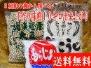 手作り米味噌セット/10キロ出来上がり