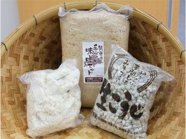 【06月07日(木)以降のお届け】カンタン!手作り味噌セット(豆味噌)/約5キロ出来上がり