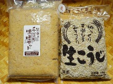 【06月07日(木)以降のお届け】カンタン!!手作り味噌セット(麦味噌)/約5キロ出来上がり