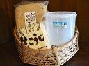【10月26日(土)以降のお届け】【2回目以降の方はこちら】容器付お試しセット/手作り味噌2キロ出来上がり