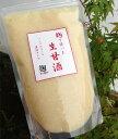 米麹で作ったノンアルコールの甘酒で、砂糖なしでも十分甘さがあります。甘酒の素1キロ