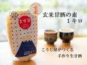名入れ新潟県産コシヒカリ(木箱入り) ATK-30 女の子(内祝い 出産内祝い 出産祝い お返し 名入れギフト 楽天イーグルス感謝祭セール)