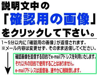 『1番のみ』ラパン用ミラー[一式]リヤビューライト(ピンク)84701-85K23-ZVFFIG847bスズキ純正部品